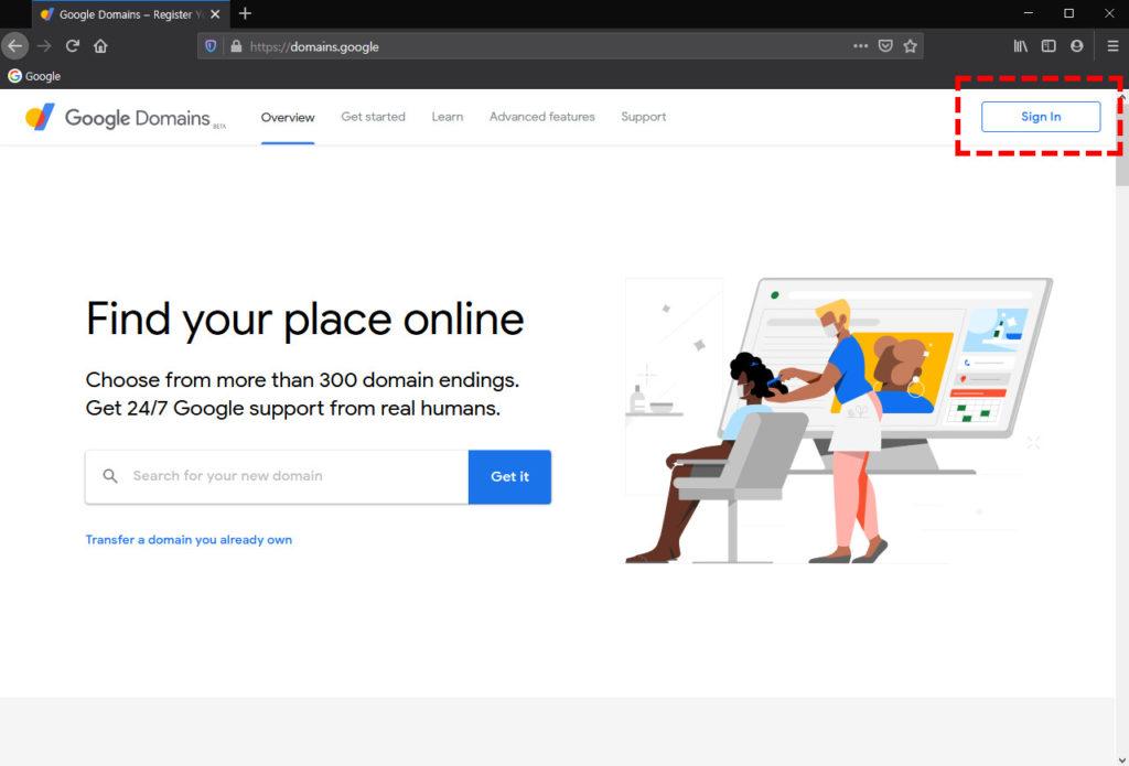 구글 도메인 사이트 로그인 화면