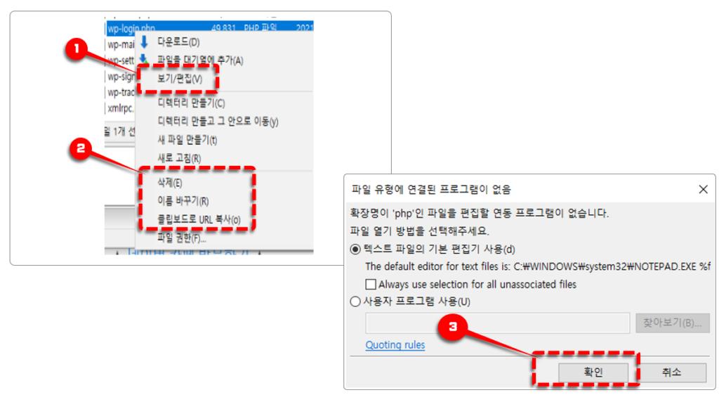 편집기 설정 관련 메뉴
