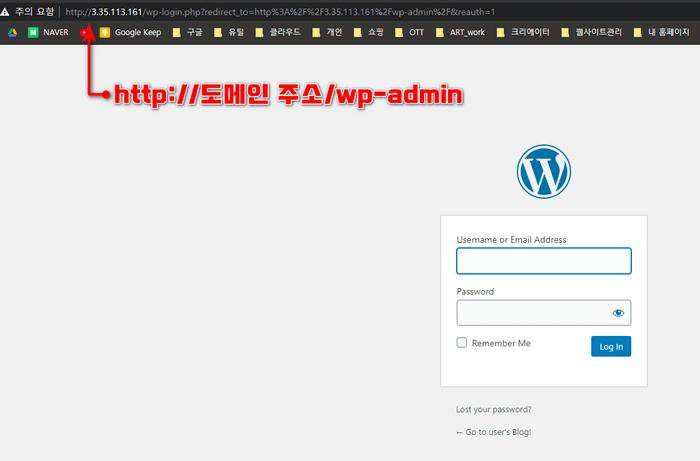 워드프레스 관리자 페이지 접속