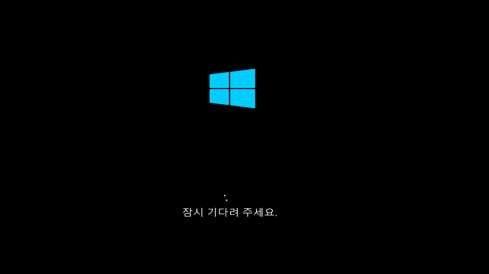 윈도우-시작프로그램-등록-방법.