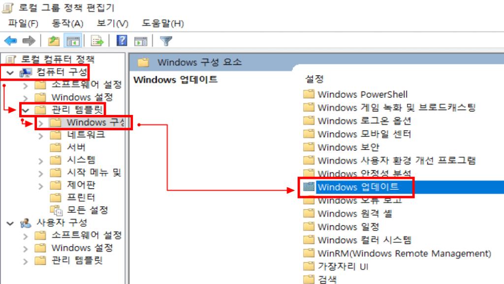 Windows 업데이트 메뉴 진입