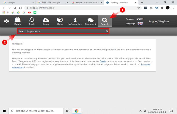 프로그램 설치 후 검색창에 제품검색
