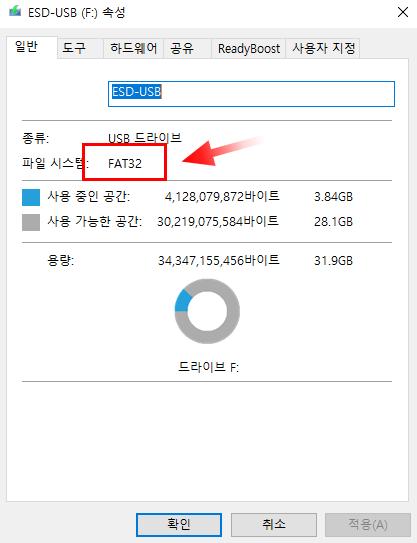 USB 속성 체크 화면