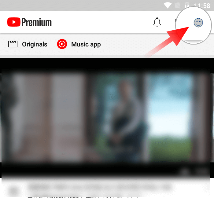 유튜브앱 상단 설정메뉴