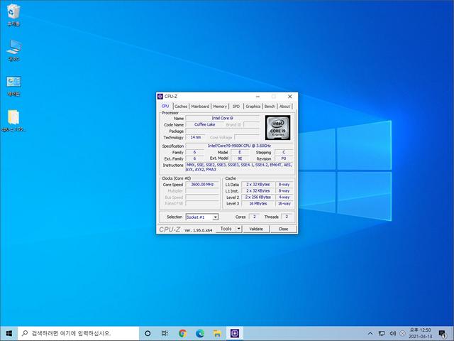 CPUZ 실행 화면