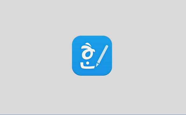 한글 로고