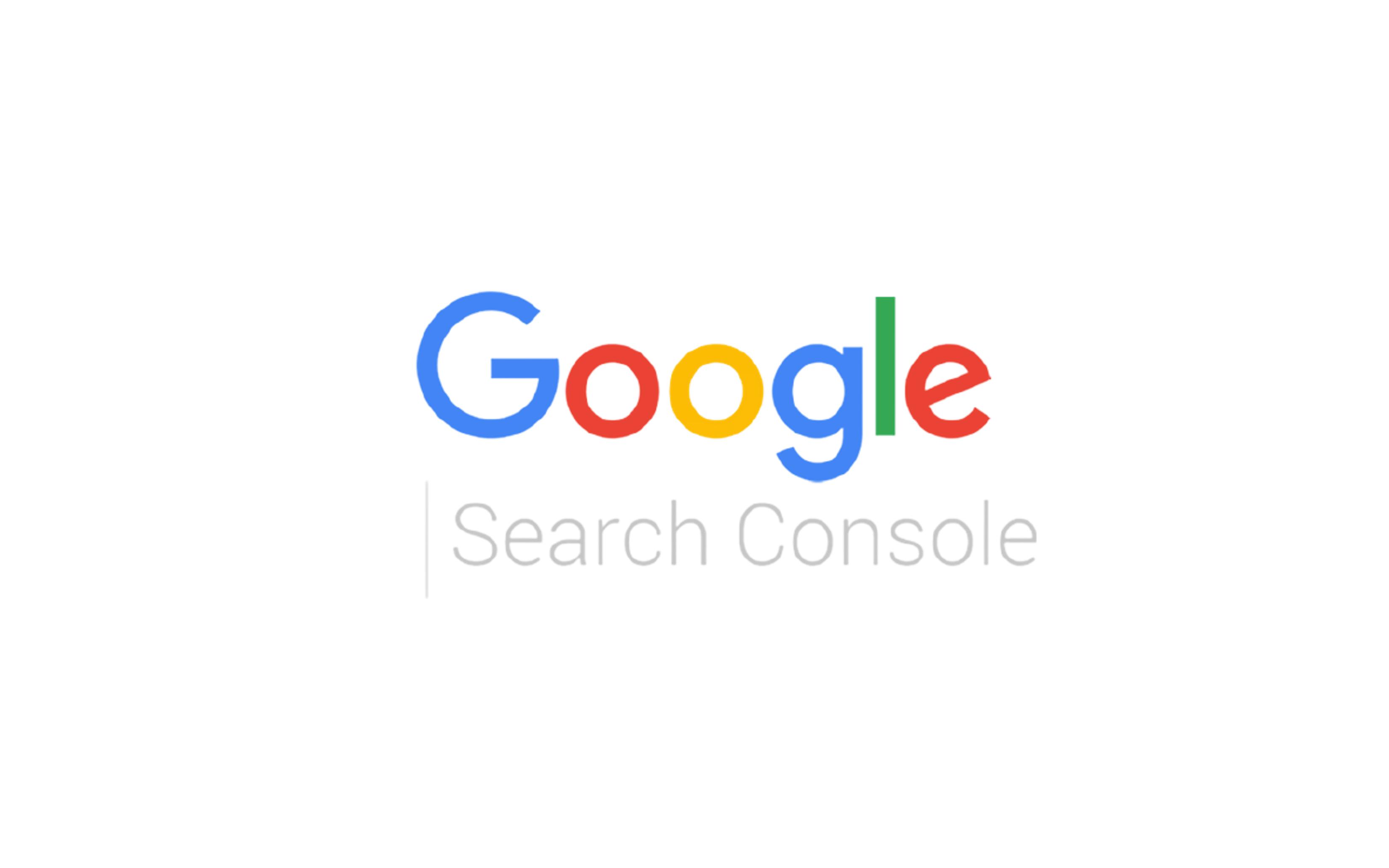 구글 서치콘솔 로고