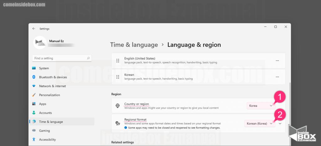 Language region 설정 중 region 항목 지정