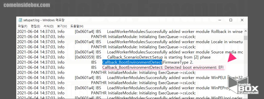 윈도우 Callback BootEnvironmentDetect 정보 확인