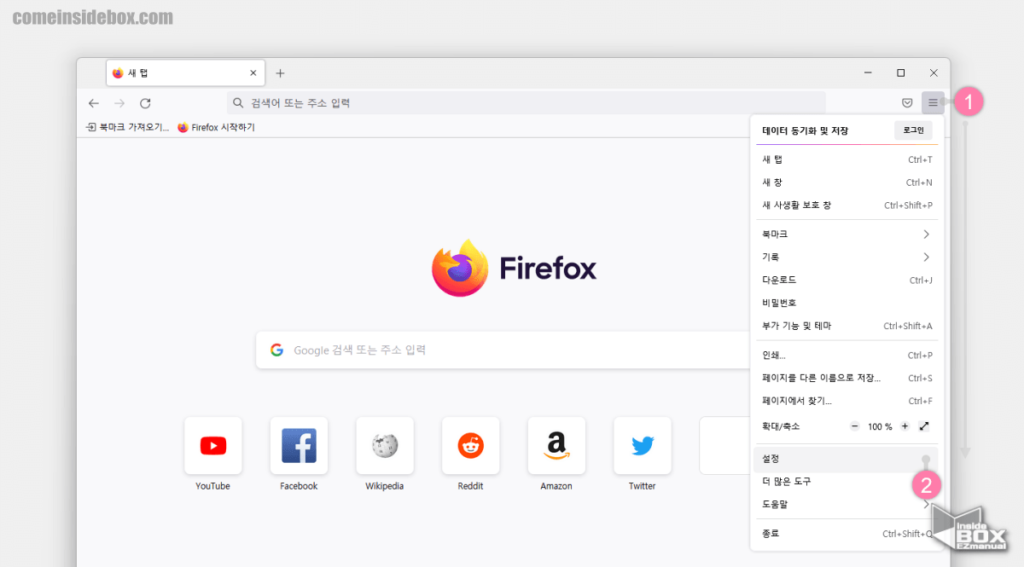 파이어폭스_브라우저_설정_메뉴로_이동
