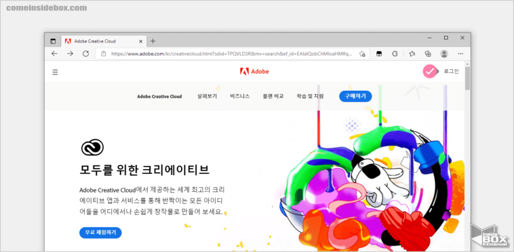 Adobe_Creative_Cloud_공식_사이트_접속_후_로그인_버튼_클릭