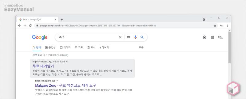 MZK_검색_후_사이드_접속